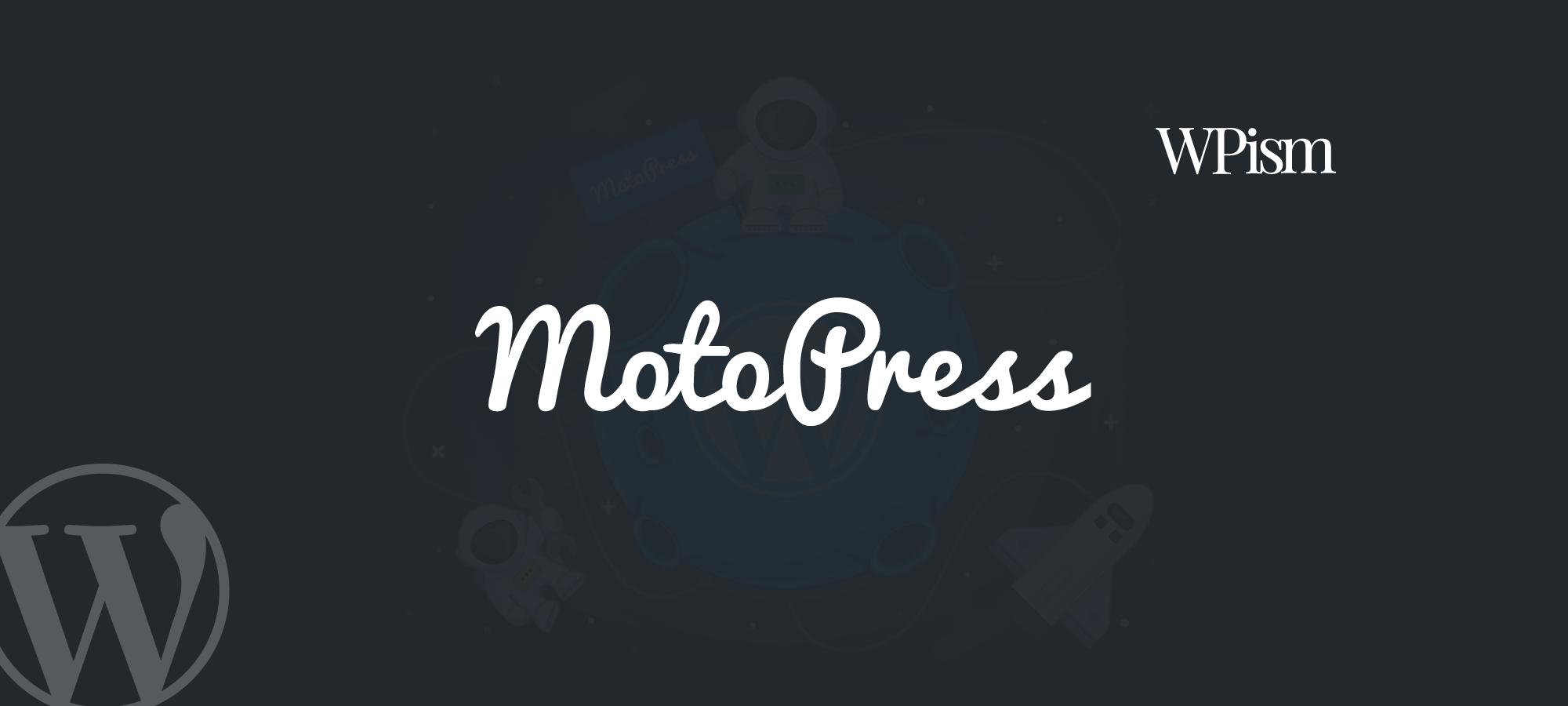 MotoPress Coupon