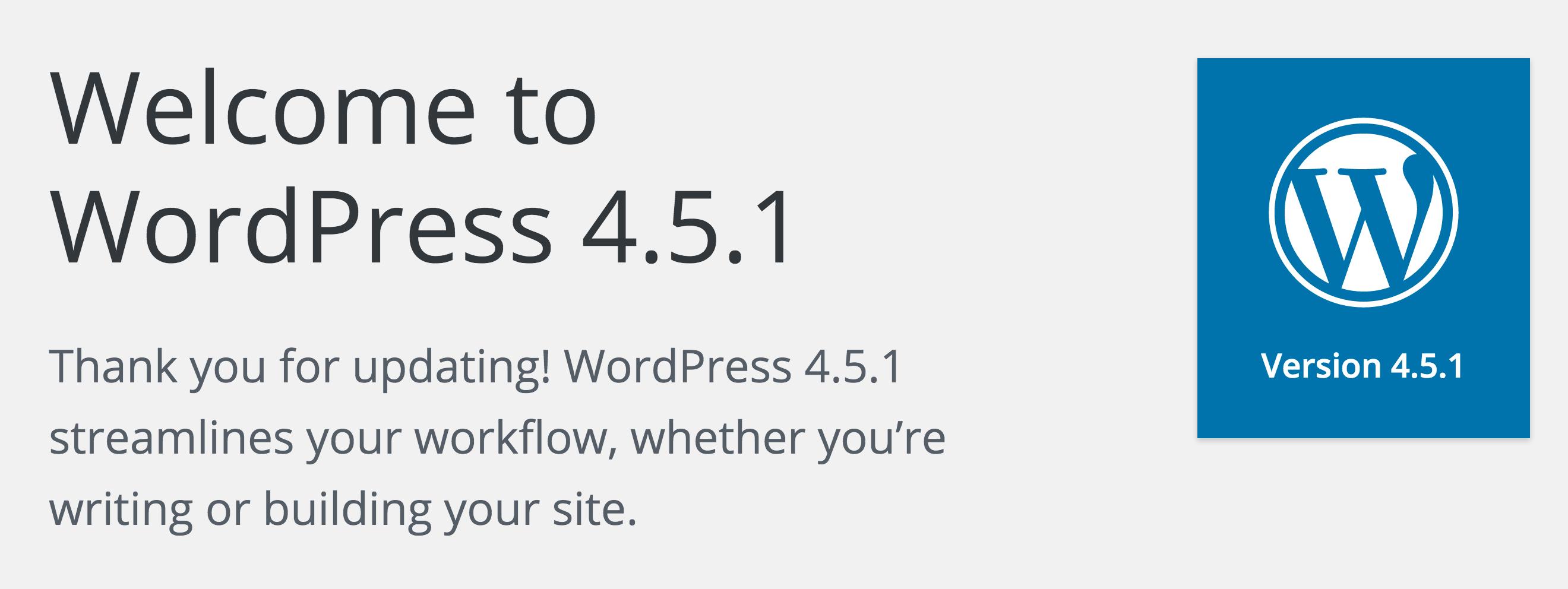 WordPress 4.5.1 update Success Screen